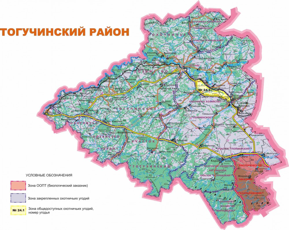 охотугодья новосибирской области карта 2017