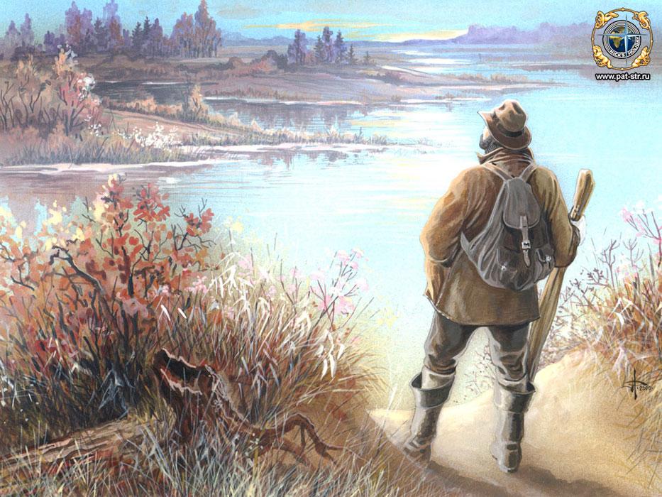 Цвергпинчерам, картинки на тему рыбалка и охота