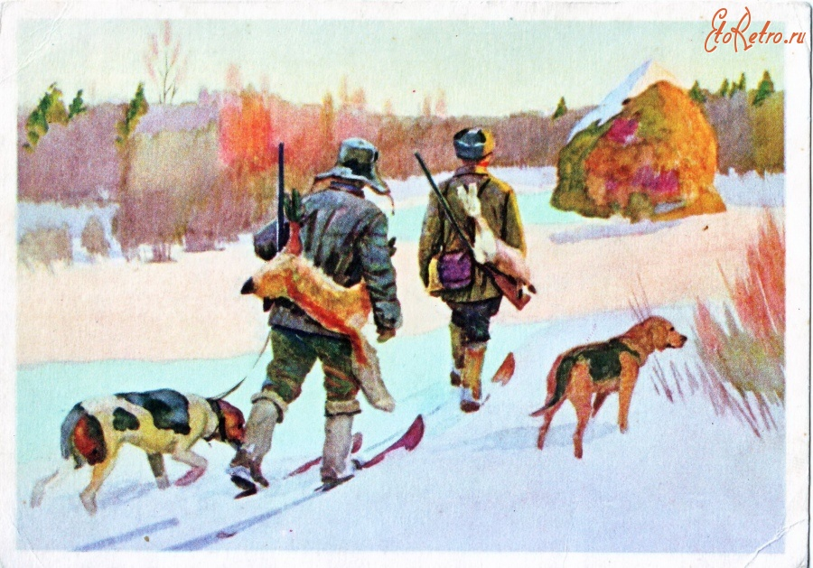 Новогодние охотничьи открытки, днем