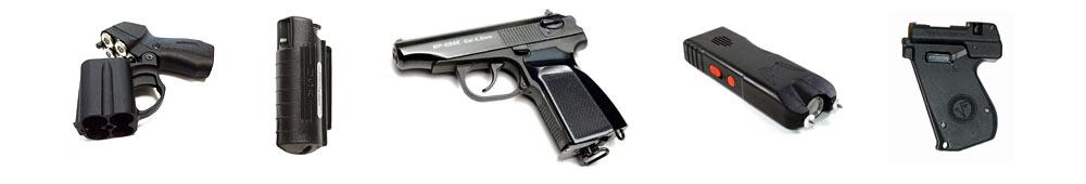 оружие-самообороны.jpg