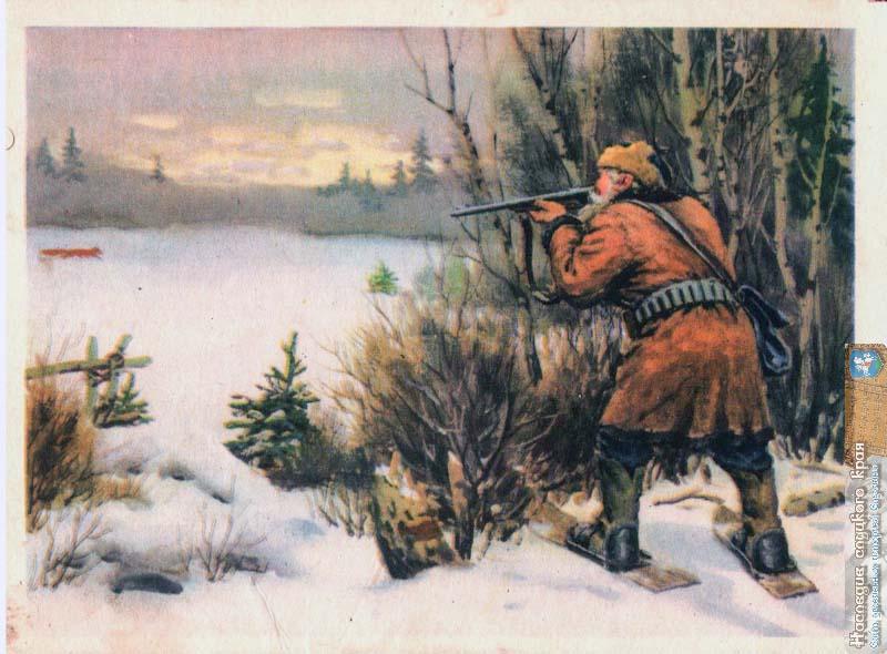 советский охотник картинка которое чаще всего