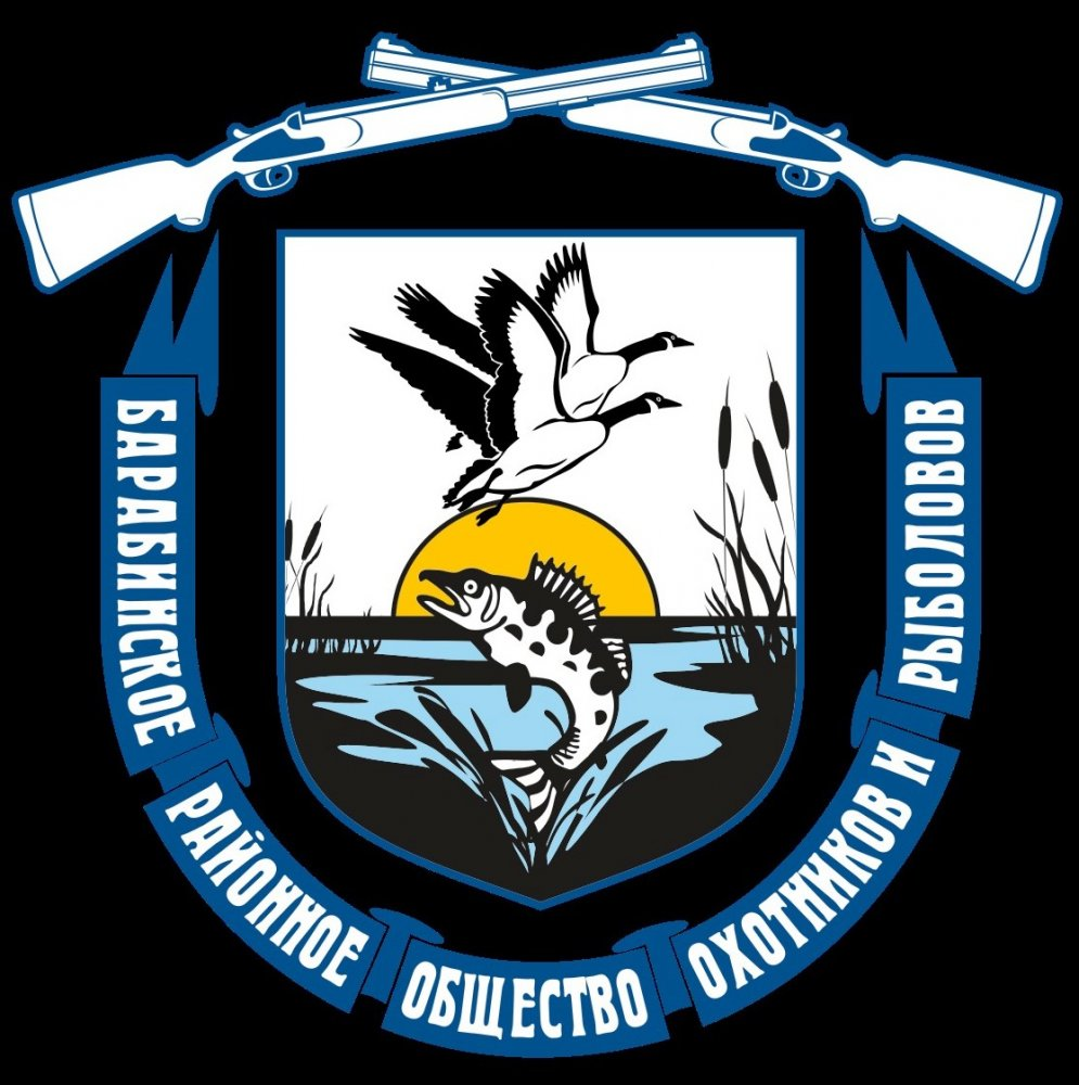 барабинское-охотничье-общество-лого.jpeg
