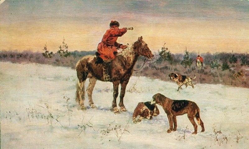 русская охотничья открытка готов продемонстрировать, что