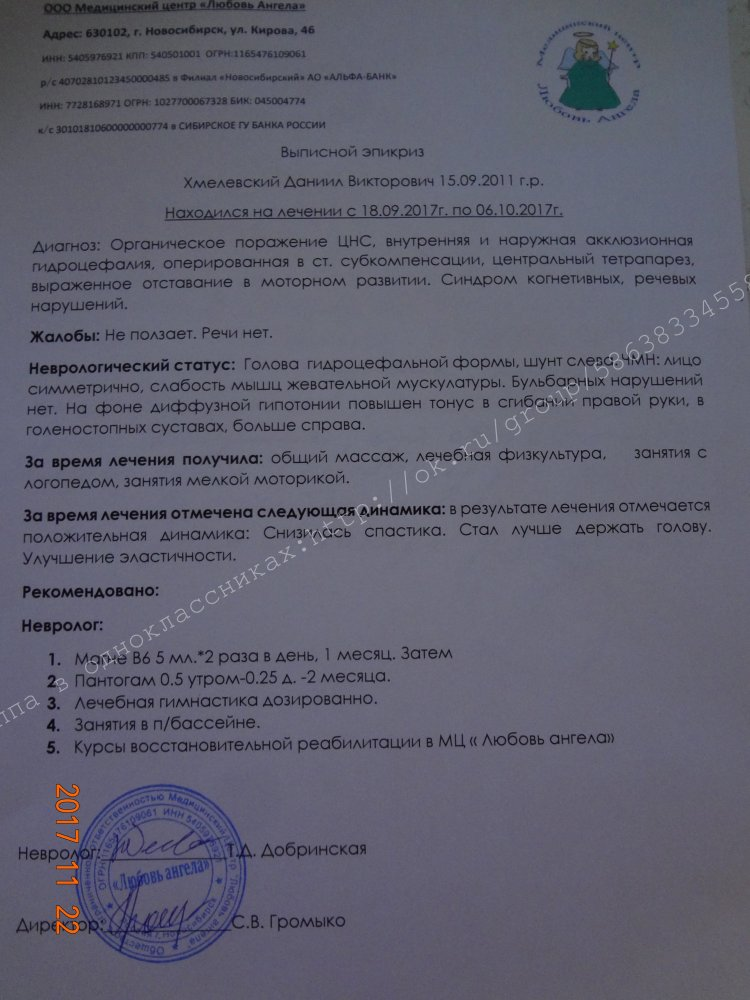 watermarked - документы 029.jpg