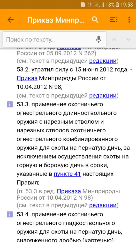 Screenshot_20180416-195839.png