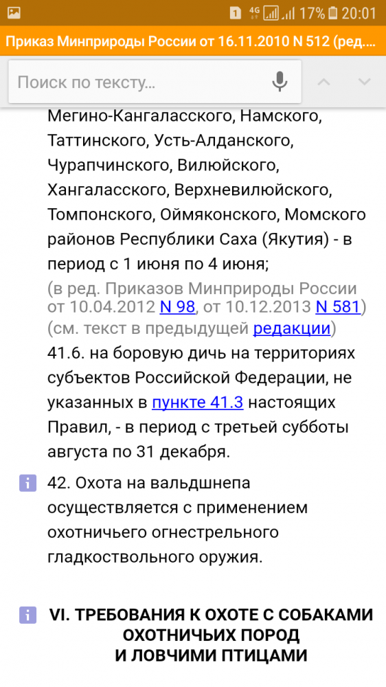 Screenshot_20180416-200129.png