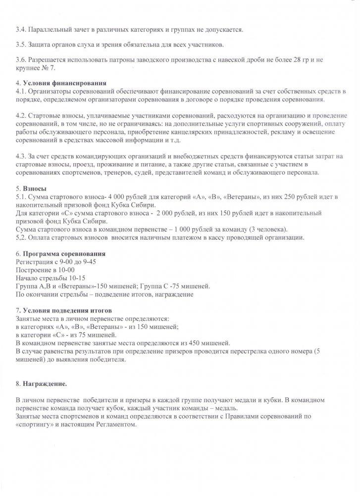 5 этап_2.jpg