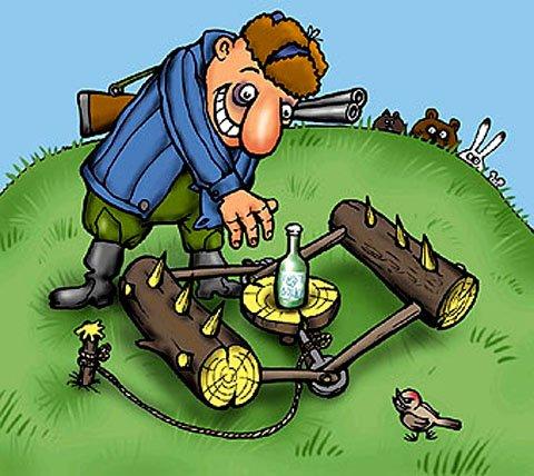Охотники прикол картинки