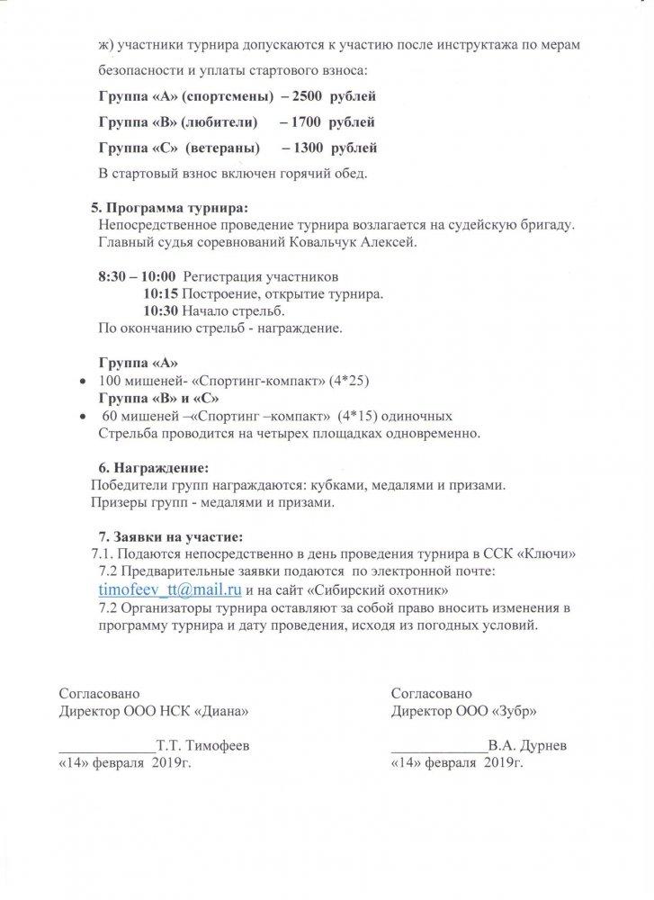 П2.jpg
