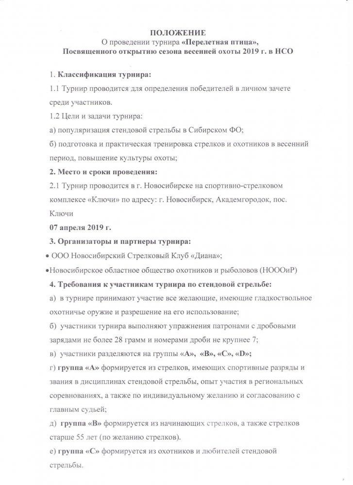 П1.jpg