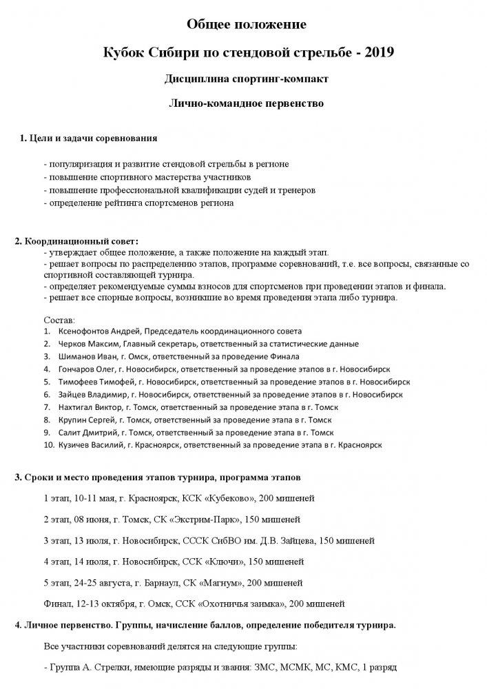 КС2019_1.jpg