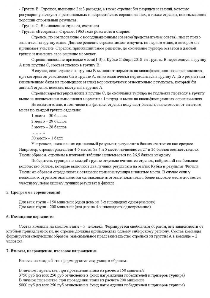 КС2019_2.jpg