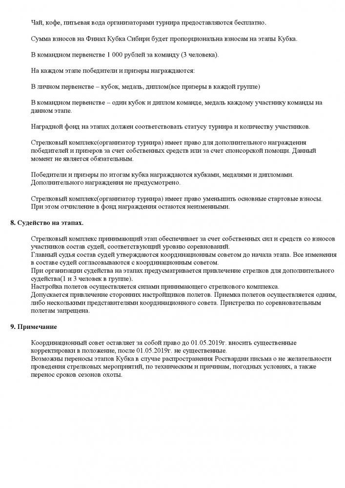 КС2019_3.jpg