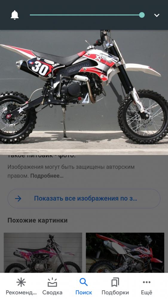 Screenshot_20210407-235517.png