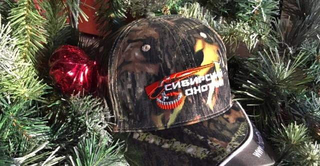 Друзья, вы еще не выбрали себе или близким подарок на Новый Год? Есть предложение для настоящих сибирских охотников!