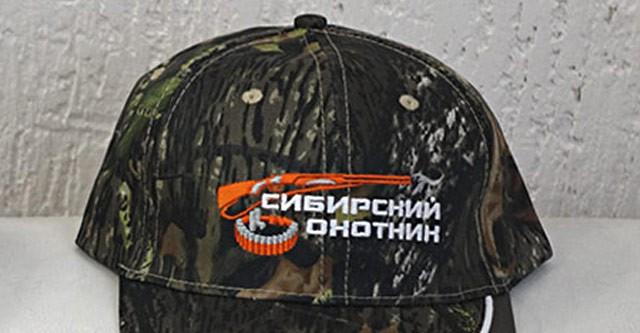 Где купить сувенирную продукцию «Сибирский Охотник»