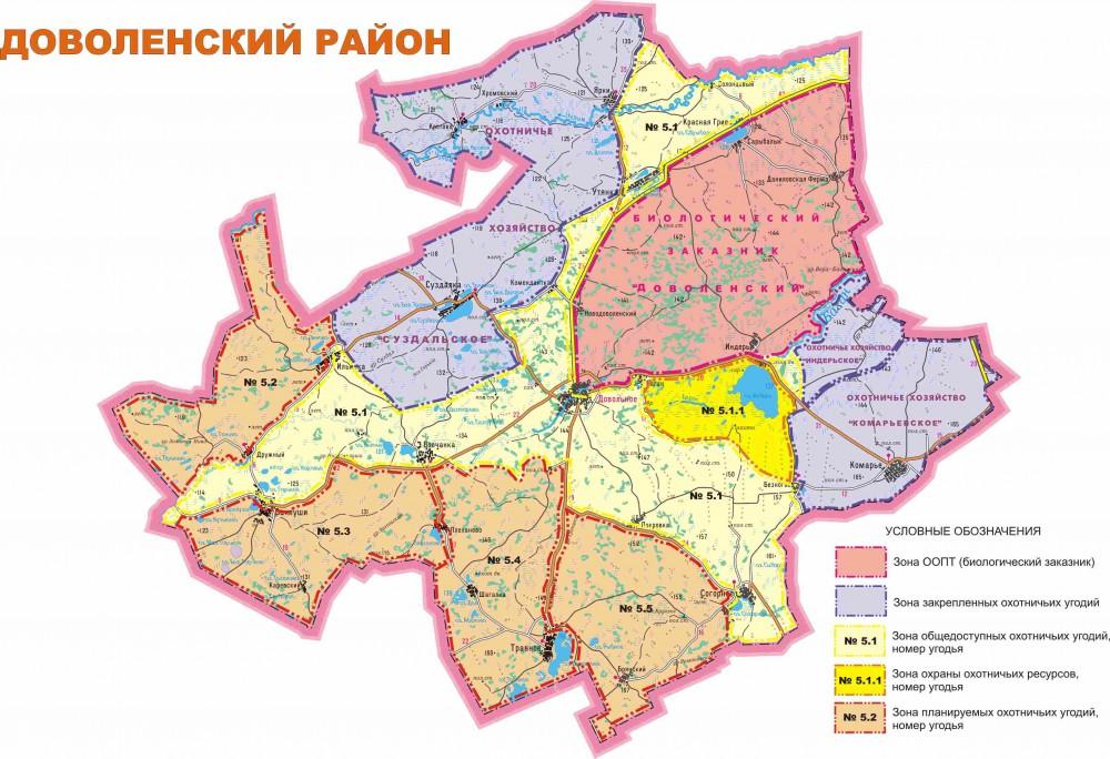 проститутки мошковского района новосибирской области-ск2