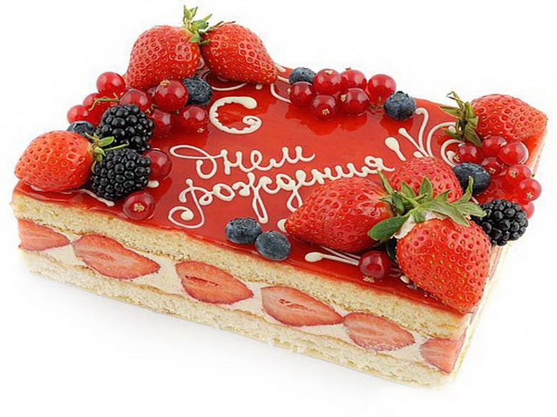 картинки с тортами для днем рождения