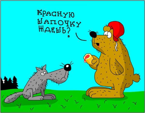 1320895861-krasnaya-shapochka